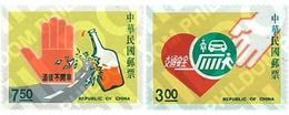 Ref. 41049 * MNH * - FORMOSA. 1991. ROAD SAFETY YEAR . AÑO DE LA SEGURIDAD VIAL - 1945-... Republic Of China