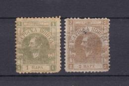 Serbien - 1867 - Michel Nr. 9/10 A - 40 Euro - Serbia