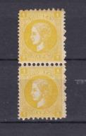 Serbien - 1869/80 - Michel Nr. 11 Paar - 60 Euro - Serbia