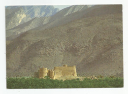 Sultanate Of Oman Rustaq Fort Ed Family Bookshop , Ruwi - Oman