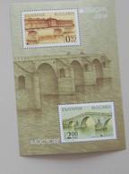 Bulgarije-Bulgaria 2018 Cept  PF Block+ Stamps - 2018