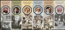 India 2019 Mahatma Gandhi 150th Birth Anniversary Octagonal Odd Shaped M/s MNH - Mahatma Gandhi