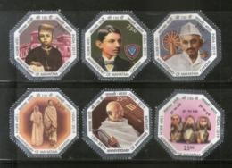 India 2019 Mahatma Gandhi 150th Birth Anniversary Octagonal Odd Shaped 6v MNH - Mahatma Gandhi