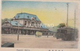 Japan  NAGASAKI Railway Station  & Tram  J902 - Japan