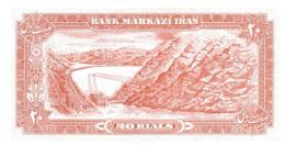 PERSIA P. 100a1 20 R 1974 UNC - Iran