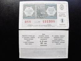 Lottery Ticket Ussr 1986 Sculpute Mukhina Dosaaf - Billetes De Lotería
