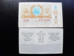 Lottery Ticket Ussr 1987 Dosaaf Ship Navy Aurora - Billetes De Lotería