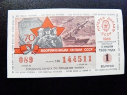 Lottery Ticket Ussr 1988 Red Army Military Soldiers Navy Dosaaf - Billetes De Lotería