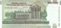 PERSIA P. 151a 100000 R 2010 UNC - Iran