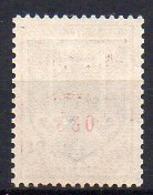 Mont De Marsan : N° 1469a Neuf ** - N° Rouge Au Verso - Frappe Du N° Rouge Faible - Cote 100€ - Francobolli In Bobina