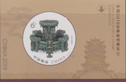 CHINA, 2019, MNH, CHINA WORLD STAMP EXHIBITION, ART, S/SHEET - Exposiciones Filatélicas