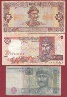 Ukraine 3 Billets Dans L 'état ----(8) - Ucraina