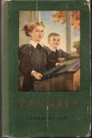RUSSIE - Abécédaire RUSSE - Livres, BD, Revues