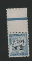 Faux Timbre De Chine Taxe N° 24 1 C Sur 5 C Duval Gomme Charniére - Chine (1894-1922)