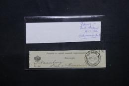 RUSSIE - Document Avec Oblitération Plaisante En 1903 - L 46155 - 1857-1916 Empire