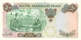 PERSIA P.  97a 50 R 1971 UNC - Iran