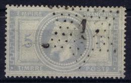 France: Yvert 33 Obl./Gestempelt/used Small Corner Fold Right Top - 1863-1870 Napoleon III Gelauwerd