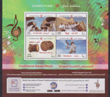 OMAN, 2019, MNH, MUSIC, TRADITIONAL OMANI MUSIC, DRUMS, MUSICAL INSTRUMENTS, SHEETLET - Music