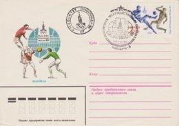 UNION SOVIETIQUE : JEUX OLYMPIQUES DE MOSCOU 1980 - Verano 1980: Moscu