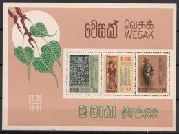 Sri Lanka - 1981 - Bloc Feuillet BF N°Yv. 14 - Festival Vesak - Neuf Luxe ** / MNH / Postfrisch - Sri Lanka (Ceylan) (1948-...)