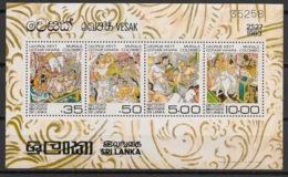 Sri Lanka - 1983 - Bloc Feuillet BF N°Yv. 20 - Festival Vesak - Neuf Luxe ** / MNH / Postfrisch - Sri Lanka (Ceylon) (1948-...)