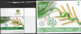 SAUDI ARABIA, 2019, MNH, NATIONAL DAY, WHEAT, 1v+S/SHEET - Other