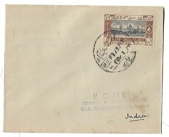 INDIAN STATES:HYDERABAD Airmail Cover 1937 / 'Nizam's Silver Jubilee Osmania General Hospital - Hyderabad