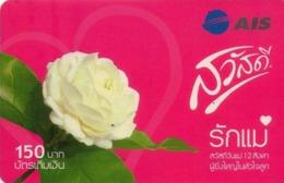TAILANDIA. FLORES - FLOWERS. Sawasdee -18. 1561. 12/2007. TH-12Call-1007. (059) - Flores