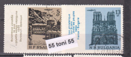 1964 STAMPS EXHIBITION FRANCE - BULGARIA Mi 1500/01 2v.-used(O) Bulgaria/Bulgarie - Exposiciones Filatélicas