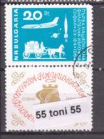 1964 FIRST NATIONAL STAMPS EXHIBITION Mi 1307 1v.-used(O) Bulgaria/Bulgarie - Exposiciones Filatélicas