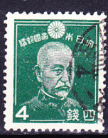 Japan - Admiral Heihachiro Togo (MiNr: 257) 1937 - Gest Used Obl - 1926-89 Emperor Hirohito (Showa Era)
