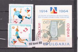 1964 50 JAHRE FC LEVSKI - SOFIA Mi 1452/53 +Bl.13  2v.+S/S-used(O) Bulgaria/Bulgarie - Francobolli