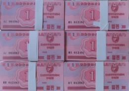 Korea P31 1988 1chon 100pcs UNC - Korea, Noord