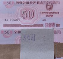 Korea P34 1988 50chon 100pcs UNC - Korea, Noord