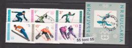 1964 WINTER OLYMPIC GAMES INNSBRUCK Mi 1426/31+Bl.12 6v.+S/S-used(O) Bulgaria/Bulgarie - Invierno 1964: Innsbruck