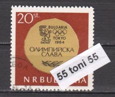 1965 MEDAILLEN Von Der OLYMPIADE In TOKIO Mi 860  1v.-used(O) Bulgaria/Bulgarie - Verano 1964: Tokio