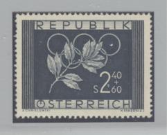 AUSTRIA The Olympic Stamp MNH - Sommer 1952: Helsinki