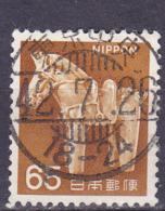 Japan - Haniwa-Pferd, Tonfigur, 6. Jh. (MiNr: 939) 1966 - Gest Used Obl - 1926-89 Emperor Hirohito (Showa Era)