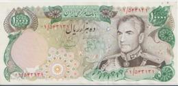 PERSIA P. 107b 10000 R 1977 AUNC - Iran
