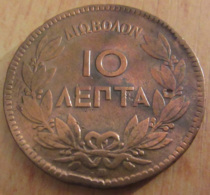 Grèce - Monnaie 10 Lepta / Λεπτα (10 Centimes) 1870 ΒΒ (Strasbourg) - Achat Immédiat - Greece