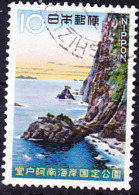 Japan - Quasi-Nationalpark (MiNr:925) 1966 - Gest Used Obl - 1926-89 Emperor Hirohito (Showa Era)