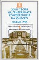 Architektur Sofia 1985 Bulgarien Block 157 ** 2€ UNESCO Church Bloque Hoja Bloc M/s Painting S/s Art Sheet BULGARIA - Nuevos