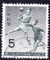 Japan - 19. Nationales Sportfest Handball (MiNr: 860) 1964 - Gest Used Obl - 1926-89 Emperor Hirohito (Showa Era)