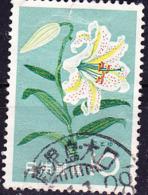 Japan - Goldbandlilie (Lilium Auratum) (MiNr: 749) 1961 - Gest Used Obl - 1926-89 Emperor Hirohito (Showa Era)
