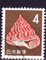 Japan - Kaiser-Schlitzschnecke (Pleurotomaria Hirasei) (MiNr: 756) 1963 - Gest Used Obl - 1926-89 Emperor Hirohito (Showa Era)