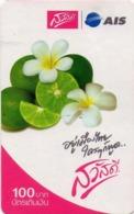 TAILANDIA. Thai Fruits-14 Lime. 1795. 12/2007. Big Expirydate. TA-12Call-1073 E. (043) - Tailandia
