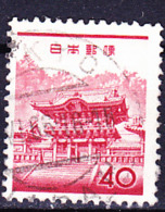 Japan - Yomei-Tor In Nikko (MiNr: 760) 1962 - Gest Used Obl - 1926-89 Emperor Hirohito (Showa Era)