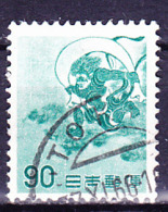 Japan - Windgott; Von Tawaraya Sotatsu (MiNr: 763) 1962 - Gest Used Obl - 1926-89 Emperor Hirohito (Showa Era)