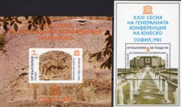 Relief Architektur Sofia 1985 Bulgarien Blocks 156+157 ** 4€ Churchs Hoja Blocs Ms Painting S/s Art Sheets BULGARIA - UNESCO