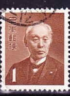 Japan - Hisoka Maejima Postdirektor (MiNr: 582) 1952 - Gest Used Obl - 1926-89 Emperor Hirohito (Showa Era)